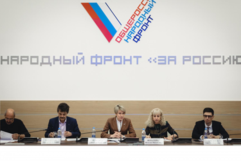Общероссийский Народный Фронт готовит предложения по спасению исторических усадеб России