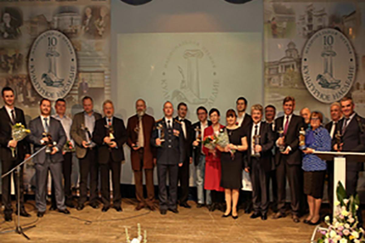 Объявлен конкурс XI Национальной премии «Культурное наследие» 2016 г.