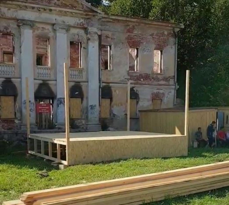 В усадьбе  Гребнево проходит гастрономический фестиваль