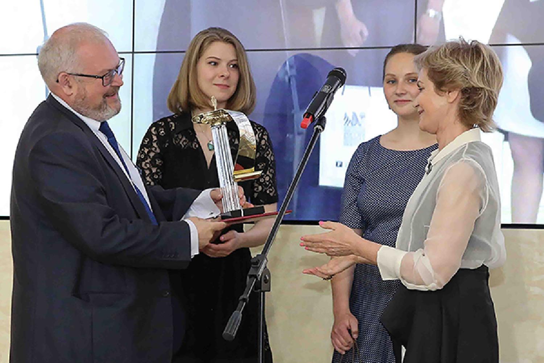 XI Национальная премия «Культурное наследие» 2016