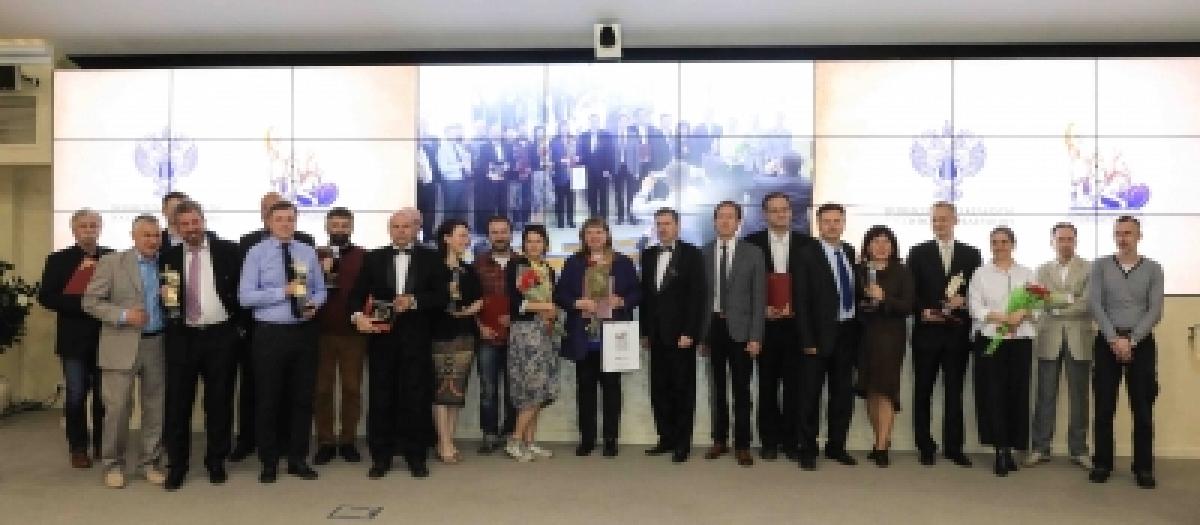 XII Национальная премия